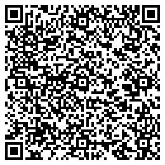 QR-код с контактной информацией организации ЮБИЛЯР