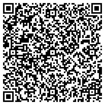 QR-код с контактной информацией организации ЗВЕНЯЩИЙ КЕДР