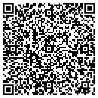 QR-код с контактной информацией организации ЭСТЭТ, ООО