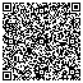 QR-код с контактной информацией организации СПМК-1, ООО