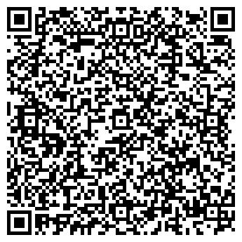 QR-код с контактной информацией организации КУРГАНГАЗСТРОЙ, ЗАО