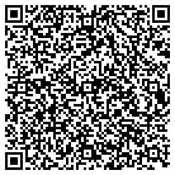 QR-код с контактной информацией организации ЗАУРАЛЭНЕРГОРЕМОНТ, ООО