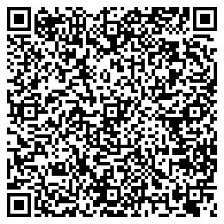QR-код с контактной информацией организации ЖЭУ, ООО