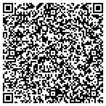 QR-код с контактной информацией организации КУРГАНСКАЯ ЮРИДИЧЕСКАЯ ПАЛАТА
