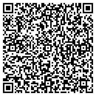 QR-код с контактной информацией организации № 122 ТЕПЛОПУНКТ