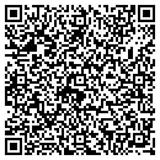 QR-код с контактной информацией организации КУЛИНАРЗАО