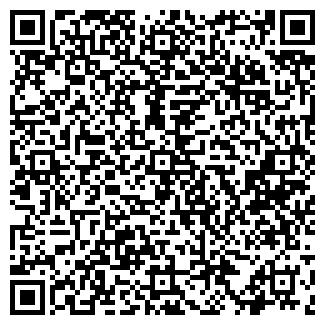 QR-код с контактной информацией организации АЛЬФА-ВЕСТ, ООО