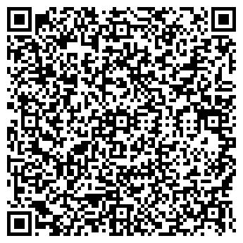 QR-код с контактной информацией организации СКАТЕРТЬЮ ДОРОГА