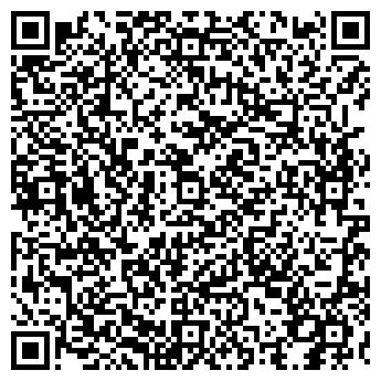 QR-код с контактной информацией организации КУРГАНМАШЗАВОДА