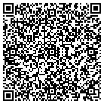 QR-код с контактной информацией организации ПМК 1 ГОРЕЦКАЯ ГУКДСП
