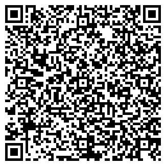 QR-код с контактной информацией организации № 66 ТЕПЛОПУНКТ