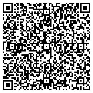 QR-код с контактной информацией организации ПРЕМА ОАО