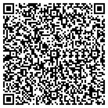 QR-код с контактной информацией организации ХОЛДЕКС, ООО