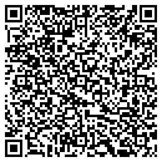 QR-код с контактной информацией организации КСП-Э14, ООО
