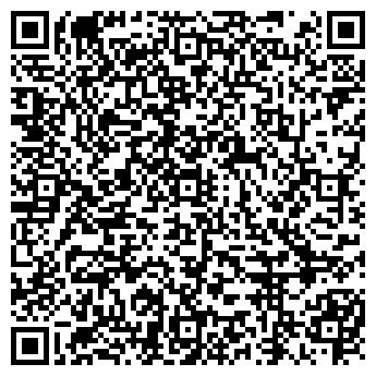 QR-код с контактной информацией организации СТРОЙТРАНСПОРТ, ОАО