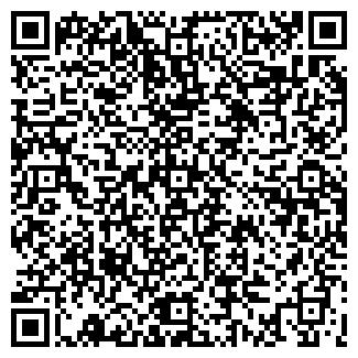 QR-код с контактной информацией организации ОМИЧКА