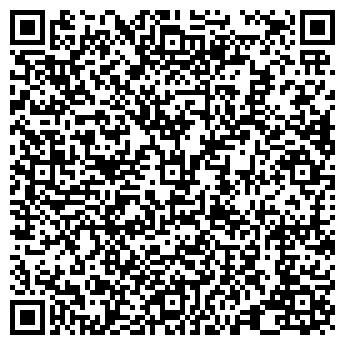 QR-код с контактной информацией организации TV-МОБИЛЬ-КУРГАН, ООО