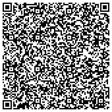 QR-код с контактной информацией организации КУРГАНСКАЯ ОБЛАСТНАЯ ОБЩЕСТВЕННАЯ ОРГАНИЗАЦИЯ РОССИЙСКОГО ФОНДА ИНВАЛИДОВ ВОЙНЫ В АФГАНИСТАНЕ