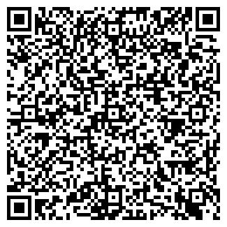 QR-код с контактной информацией организации ИСТ-ХАУС