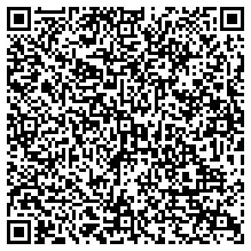 QR-код с контактной информацией организации КУРГАНСКИЙ ЗАВОД АЛЮМИНИЕВЫХ КОНСТРУКЦИЙ