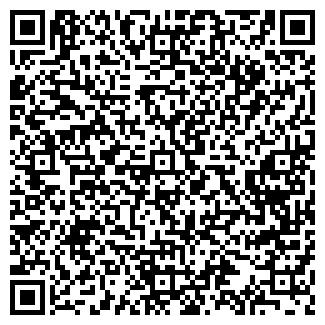 QR-код с контактной информацией организации № 71 ТЕПЛОПУНКТ