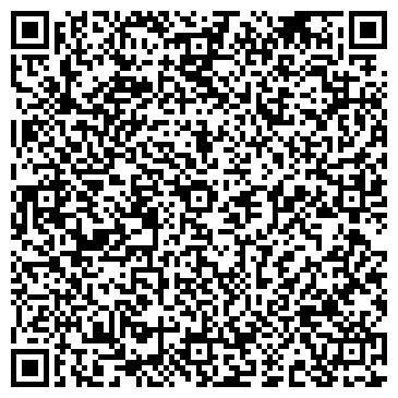 QR-код с контактной информацией организации УРАЛЬСКИЙ ВАЛ СЕТЬ МАГАЗИНОВ