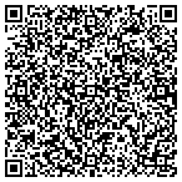 QR-код с контактной информацией организации КУРГАНСКОЕ БЮРО НЕДВИЖИМОСТИ, ООО