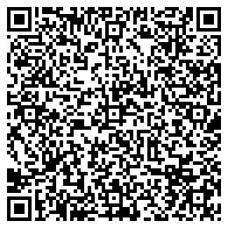 QR-код с контактной информацией организации ПОАТ-1, ОАО