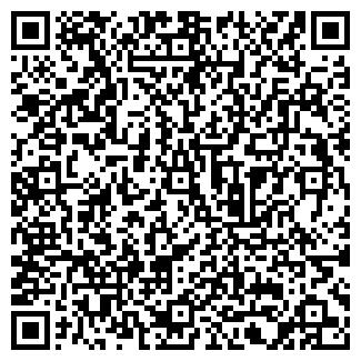 QR-код с контактной информацией организации ООО БИОЛАЙТ