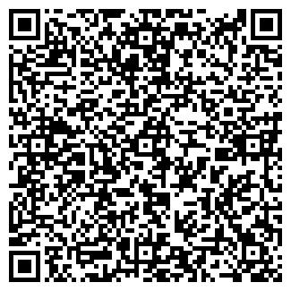 QR-код с контактной информацией организации КРЭЙ, ЗАО