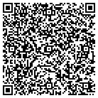 QR-код с контактной информацией организации БАСКОВСКАЯ ПТИЦА, ООО