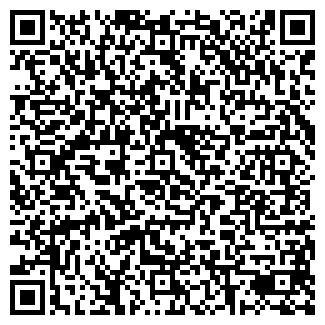 QR-код с контактной информацией организации КУРГАНСЕЛЬМАША