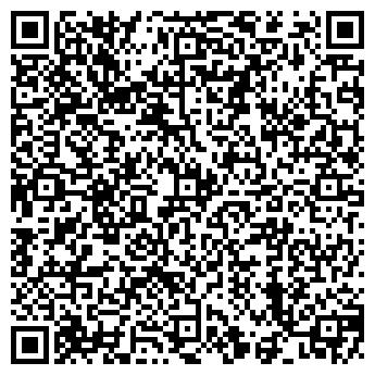 QR-код с контактной информацией организации СМЭУ КУРГАНСКОЙ ОБЛАСТИ
