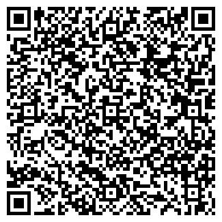 QR-код с контактной информацией организации ПРОМСТРОЙ СМУ № 1