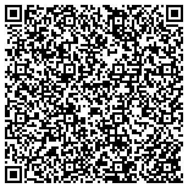 QR-код с контактной информацией организации СПЕЦИАЛЬНОЕ КОНСТРУКТОРСКОЕ БЮРО МАШИНОСТРОЕНИЯ, ОАО