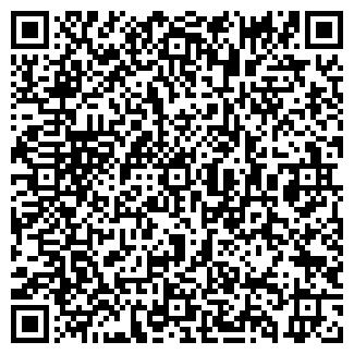 QR-код с контактной информацией организации ГРОВЕР, ООО