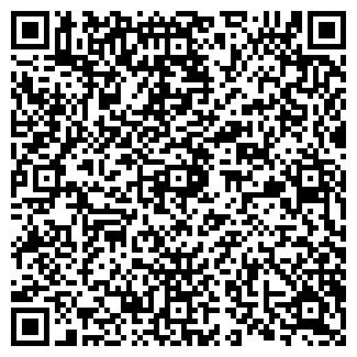 QR-код с контактной информацией организации ДИГИДОН