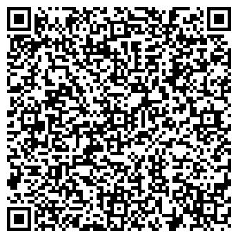 QR-код с контактной информацией организации КУРГАНСКИЙ ЭЛЕВАТОР, ОАО