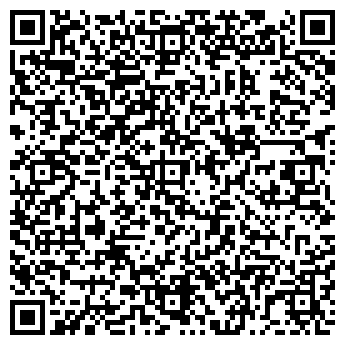 QR-код с контактной информацией организации ЖКХ ЩЕДРЫЙ ЖАР-2