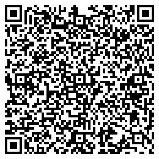 QR-код с контактной информацией организации № 45 ТЕПЛОПУНКТ