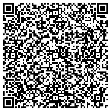 QR-код с контактной информацией организации ВИЛЬМС ФЕРМЕРСКОЕ ХОЗЯЙСТВО
