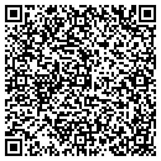 QR-код с контактной информацией организации КУКУШКИНО, ТОО