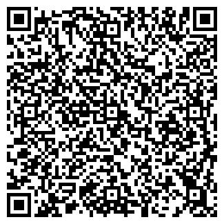 QR-код с контактной информацией организации ФЕНИКС ПКФ ООО