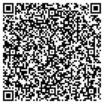 QR-код с контактной информацией организации ЭКОСЕРВИС КОМПАНИЯ