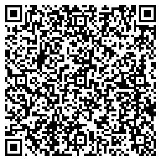QR-код с контактной информацией организации АРМТЕХСТРОЙ, ООО