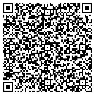 QR-код с контактной информацией организации КОМПЛЕКТУРАЛ, ООО
