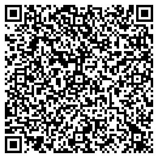 QR-код с контактной информацией организации КУРГАНХИММАШ
