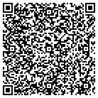 QR-код с контактной информацией организации УЧРЕЖДЕНИЕ ОФ 73/4