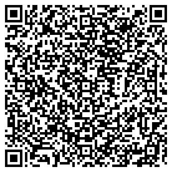 QR-код с контактной информацией организации СИГНАЛ СЕРВИС, ООО