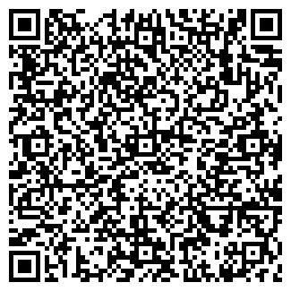 QR-код с контактной информацией организации КУРГАНМЕТИЗ